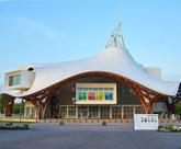 Magiciens 57 Centre Pompidou de Metz